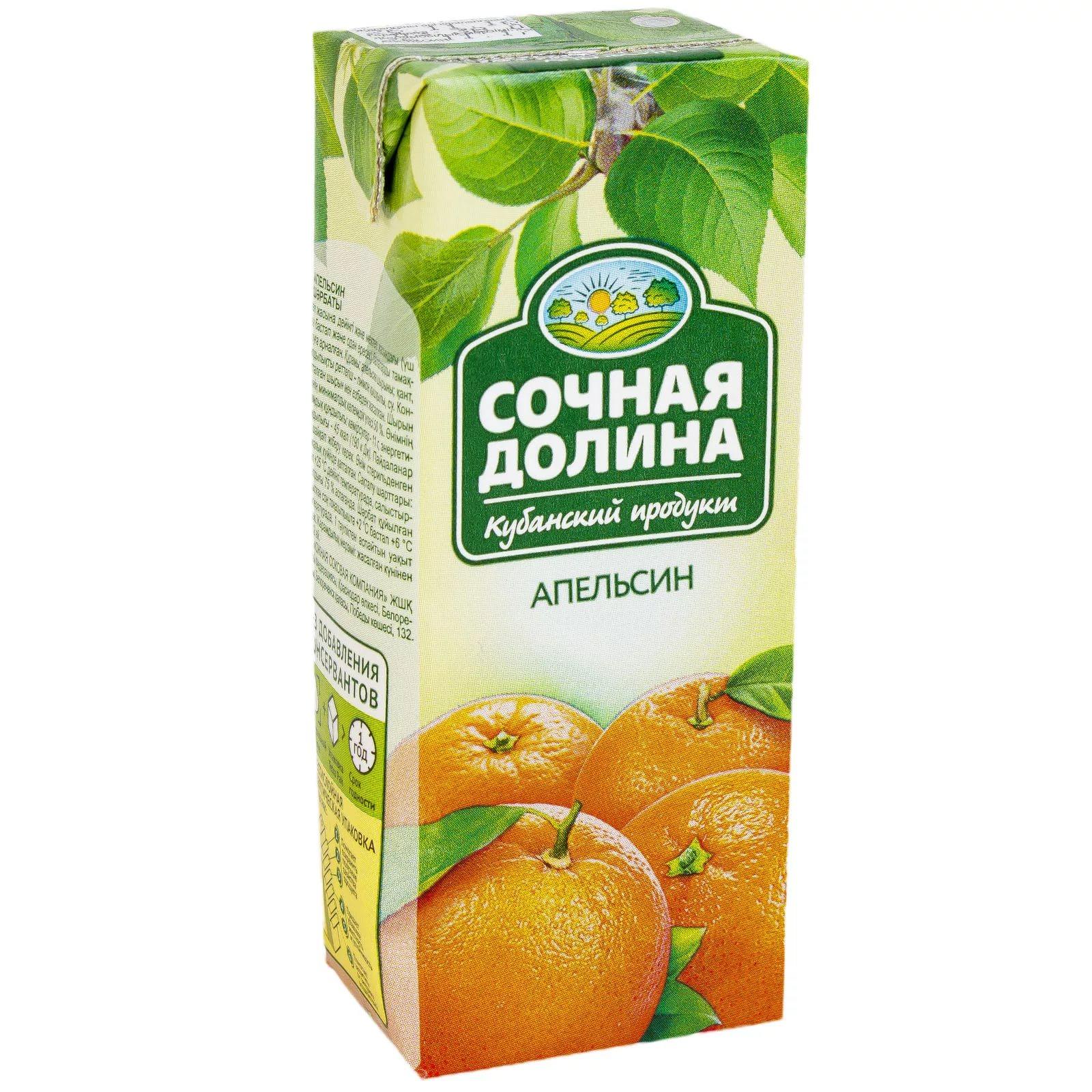 """Сок """"Сочная долина"""" апельсин /1 л."""