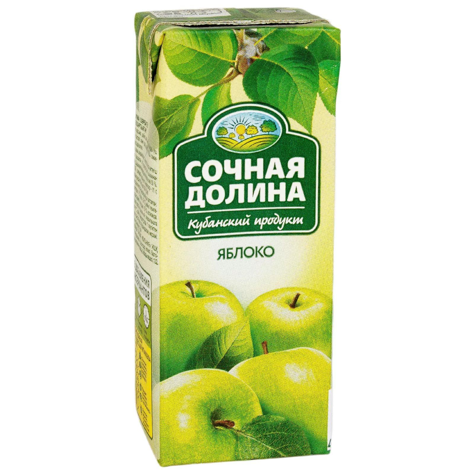 """Сок """"Сочная долина""""яблоко /1 л."""